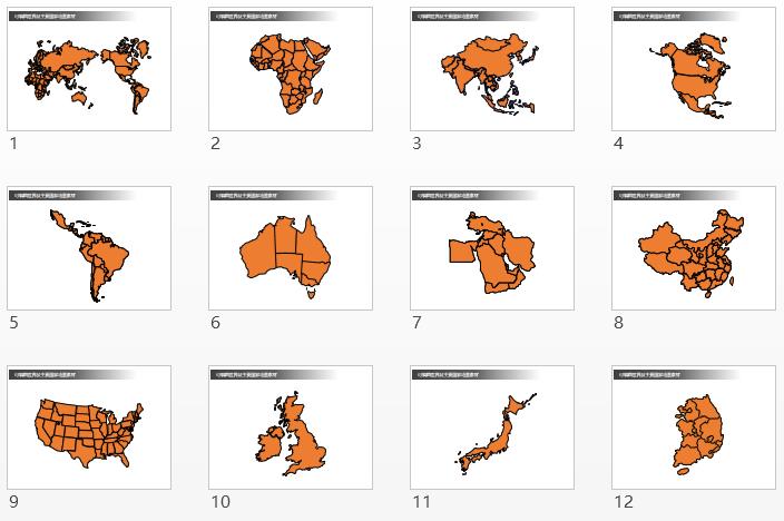 可编辑世界地图及主要国家地图素材